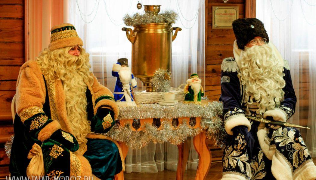 Татарстан Кыш бабае янына казак Кыш бабае нигә килгән?