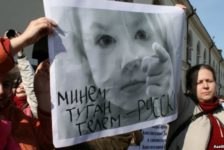 Татарлар 8 ел эчедә бер миллионга кимегән
