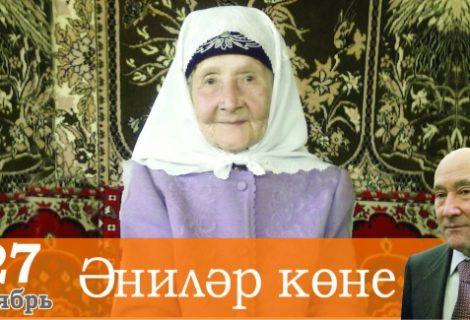 """Сара Әхмәтова: """"Әгәр Марат министр булмаган булса, бары кешегә файда китерер иде"""""""