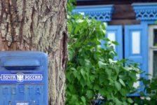 Апас районында почта бүлеге башлыгы авылдашлары алдында җан бирә [фото]