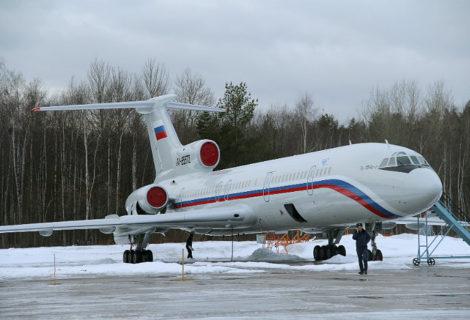 "Бүген Россиядә ""Ту-154"" авиаһәлакәте корбаннары истәлегенә матәм көне игълан ителде"