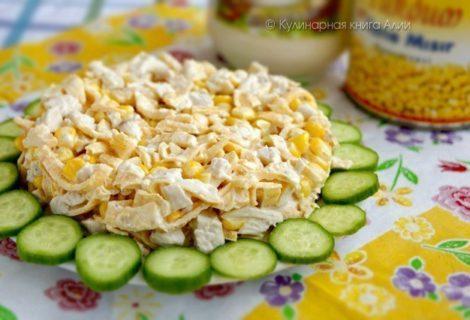 Коймак белән тавык салаты рецепты