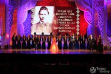 Чәчәкләр, Тукай премиясе, концерт, президент…Тукай бәйрәменнән зур фотогалерея
