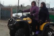 Ике татар әбисенең квадроциклны йөртеп заманча күңел ачулары хитка әйләнгән [видео]
