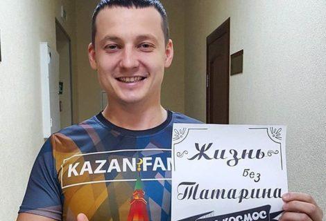 Блогер «Татар Малай»ны урындыкка бәйләп куя торган булганнар [әңгәмә]