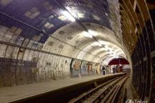 Мәскәү метросында 17 яшьлек егет поезд астында калып һәлак була