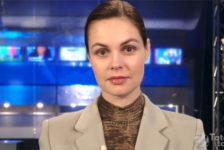 Яңалыклар тапшыруын алып баручы Екатерина Андреева үз вазифасыннан азат ителде