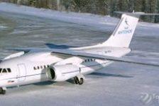 Ан-148 самолеты һәлакәтенең сәбәбе ачыкланды