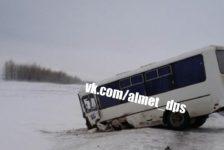 Юл фаҗигасе: Ларгус белән автобус бәрелешкән [фото, видео]