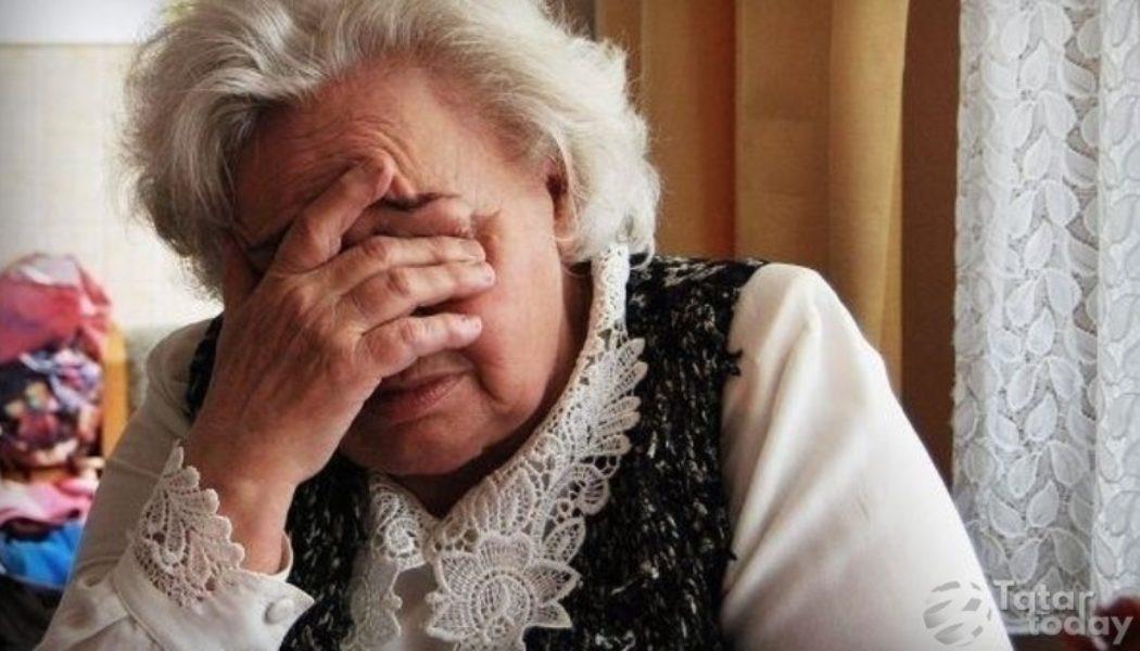 Яңа елдан пенсионерларны тагын бер яңалык көтә