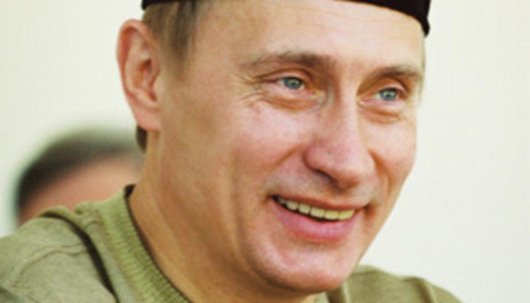 Путин Татарстанның 100 еллыгын бәйрәм итү турында указ имзалады
