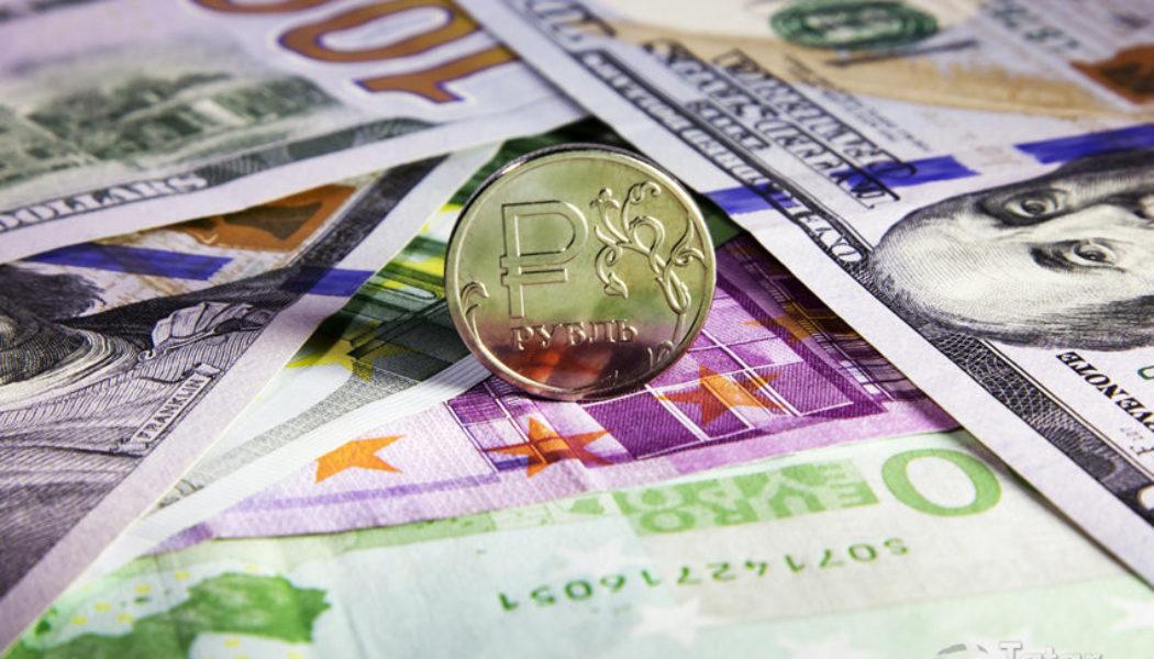 Акчаларны нинди валютада сакларга?