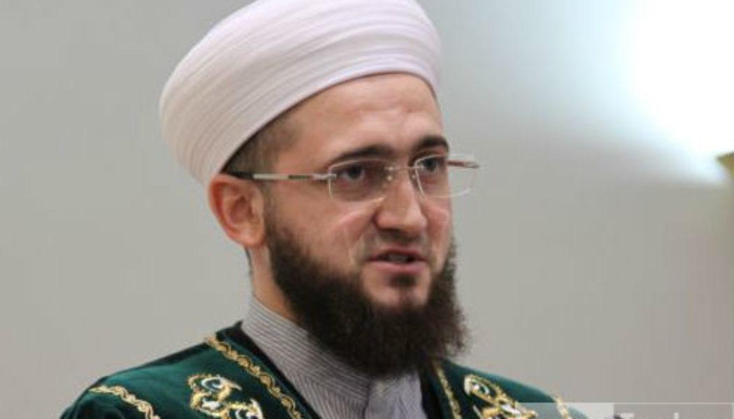 Татарстан мөфтие мөһим петицияне имзаларга чакыра