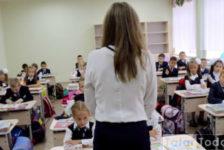 Мәктәптә татар теле укытучыларын көтеп торулары – әкият