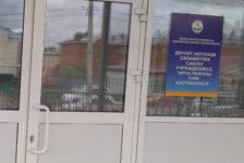 «Әшәкелегем өчен» больничный – Арча поликлиникасында баштан кичкәннәр [хат]