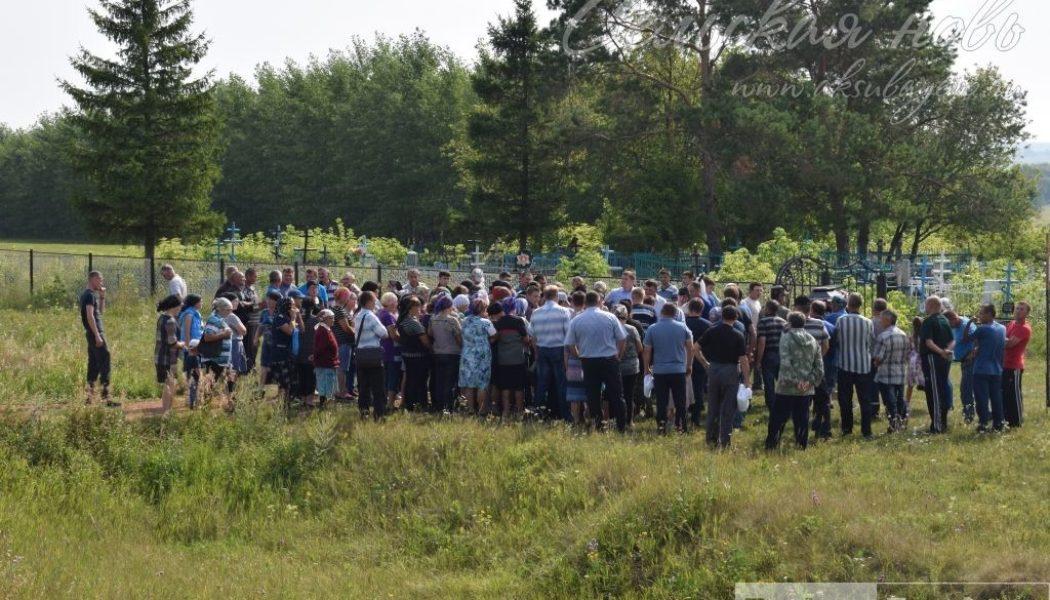 Сочида үлгән улы турында Сергей Мальков: Нидер буласын сизендем