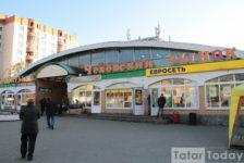 Казанда Чехов базарын сүтәләр
