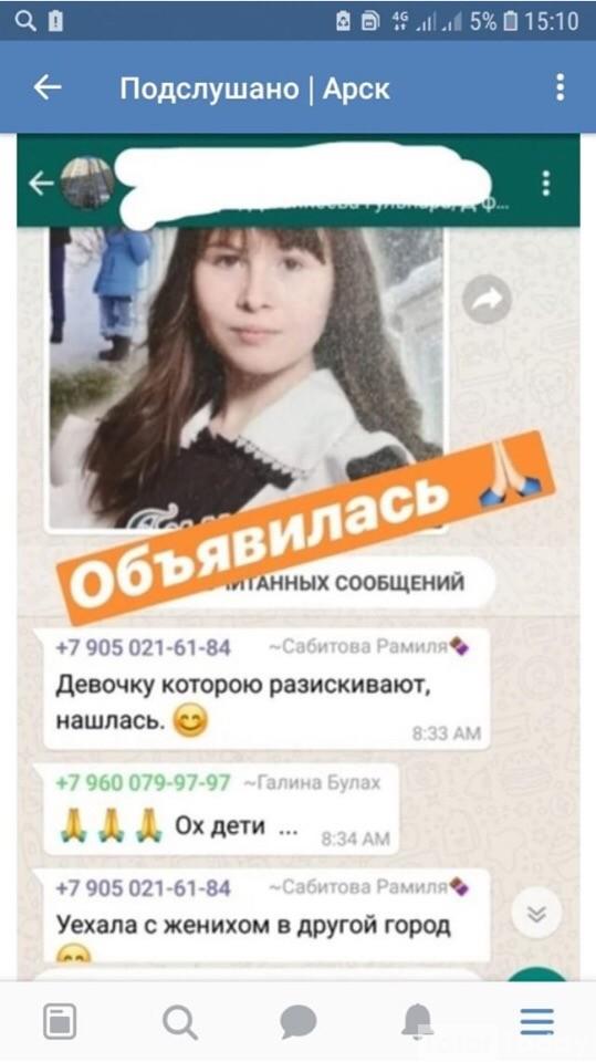 https://tatar-today.ru/wp-content/uploads/2018/10/арск-16102018.jpg