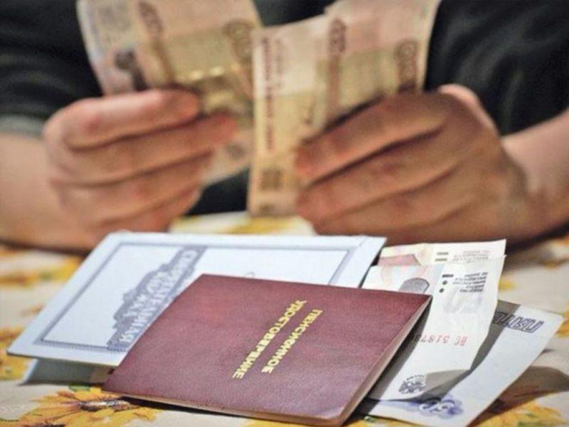 Русиядә 80 яше тулган пенсионерларга түләнелүче өстәмә акча күләме артты